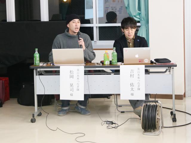 羽島で地域づくり勉強会講師