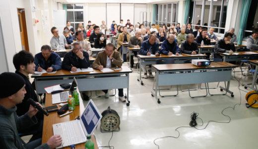 涙・涙の第1回羽島で地域づくり勉強会開催