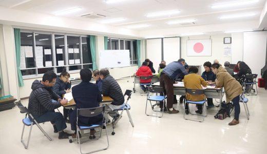 第2回羽島で地域づくり勉強会開催しました!