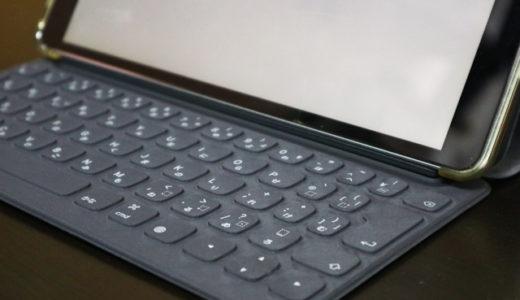 Smart keyboardが故障→無償交換